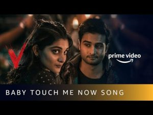 Baby Touch Me Now Song Lyrics In Telugu & English – 'V' The Movie