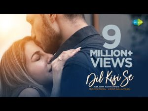 Read more about the article Dil Kisi Se Lyrics in Hindi – Arjun Kanungo